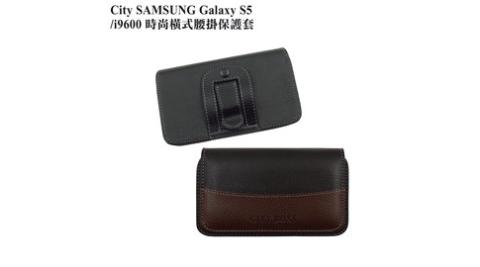 CB SAMSUNG Galaxy S5 i9600 皮革橫式腰掛保護套