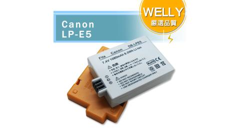 WELLY Canon LP-E5 / LPE5 高容量防爆相機鋰電池 EOS 450D EOS Kiss X2 1000D EOS 500D EOS Kiss X3