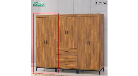 IHouse-格維納 木心板單吊衣櫃