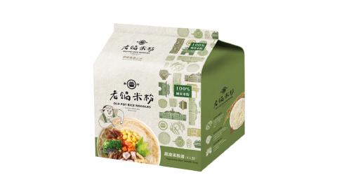 《老鍋米粉》純米健康蔬食湯米粉家庭包(4包/袋,共2袋)