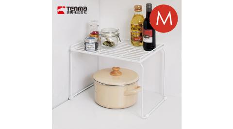 【日本天馬】廚房系列桌上/水槽下兩用可層疊置物架-M