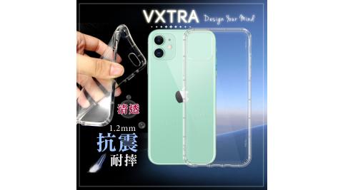 VXTRA iPhone 11 6.1吋 防摔氣墊保護殼 空壓殼 手機殼