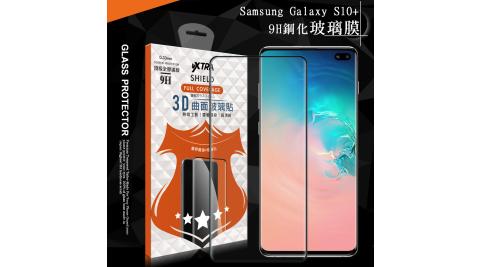 VXTRA 全膠貼合 三星 Samsung Galaxy S10+/S10 Plus 3D滿版疏水疏油9H鋼化頂級玻璃膜(黑)
