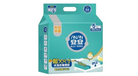 【安安】床墊型看護墊 160*70 (5片x12包/箱)