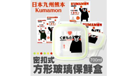 日本九州熊本Kumamon方形玻璃保鮮盒700ml 金德恩