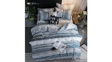 《DUYAN 竹漾》天絲絨雙人床包枕套三件組- 波西米亞