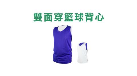 INSTAR 男女雙面穿籃球背心-台灣製 運動背心 寶藍白@3111806@