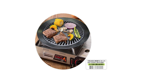 妙管家不沾烤盤 通過SGS無毒測試檢驗合格 HKR-050