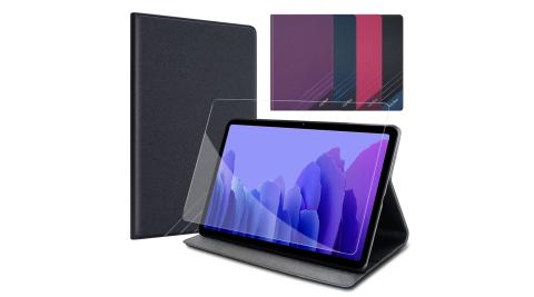 CITYBOSS for 三星 Samsung Galaxy Tab A7 10.4 (2020)T500 T505 運動雙搭隱扣皮套+玻璃組合