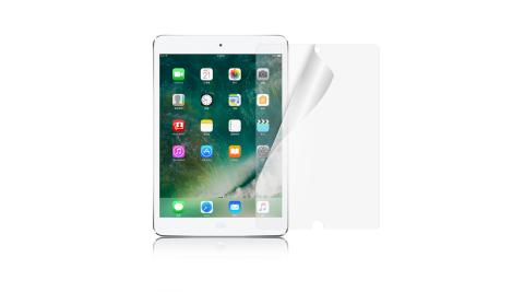 魔力 Apple New iPad (2017) 9.7吋 高透光抗刮螢幕保護貼-非滿版