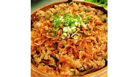高興宴(大囍臨門)-屏東特色豪氣櫻花蝦干貝米糕(600±50g)
