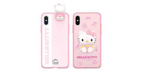 三麗鷗 Hello Kitty凱蒂貓 iPhone Xs Max 6.5吋 萌雙料3D立體手機殼