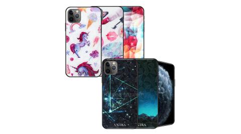 VXTRA iPhone 11 Pro Max 6.5吋 鑽石紋防滑全包保護殼 有吊飾孔