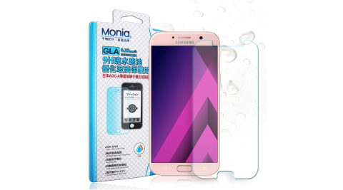 MONIA 三星 Samsung Galaxy A7(2017) / A720 日本頂級疏水疏油9H鋼化玻璃膜 玻璃保護貼(非滿版)