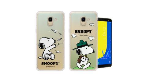 史努比/SNOOPY 正版授權 三星 Samsung Galaxy J6 漸層彩繪空壓氣墊手機殼