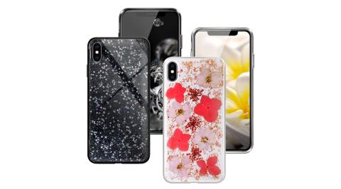 CITYBOSS for iPhone Xs/ iPhone X 繽紛星空全包防滑保護殼-玫瑰金飛燕 星空 兩款任選