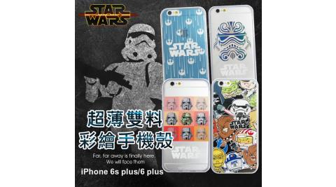 電影授權正版 STAR WARS星際大戰 iPhone 6/6s plus i6s+ 5.5吋 超薄雙料彩繪手機殼