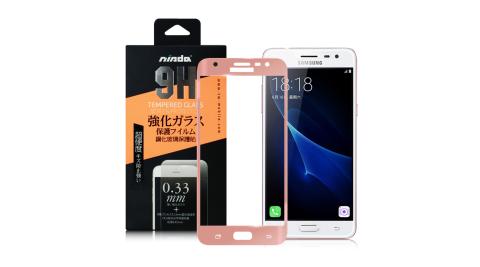 NISDA Samsung Galaxy J3 Pro 滿版鋼化玻璃保護貼-粉色