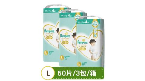 【幫寶適】一級幫 拉拉褲增量版(褲型)境內版-L(50片x3包,共150片/箱)