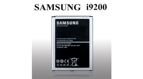 Samsung Galaxy Mega 6.3 / I9200 專用手機原廠鋰電池(平輸_無吊卡)