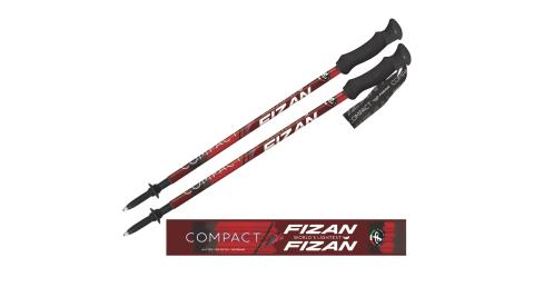 【FIZAN】義大利 超輕三節式健行登山杖2入特惠組 輕量鋁合金 酒紅朱雀