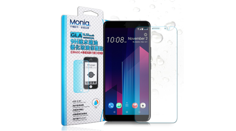 MONIA HTC U11+ / U11 Plus 日本頂級疏水疏油9H鋼化玻璃膜 (非滿版)