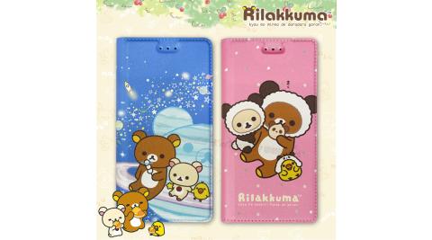 日本授權正版 拉拉熊 iPhone SE 2020/SE2 金沙彩繪磁力皮套