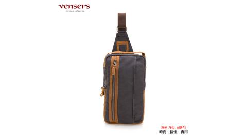 【vensers】韓潮棉麻胸包(C8058001灰色)