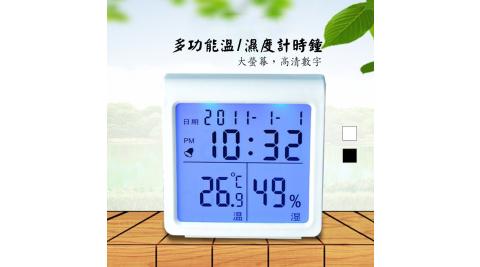 【RITERS】多功能溫/濕度計時鐘(RT-S8)白色