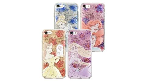 迪士尼Disney 正版授權 iPhone 7/iPhone 8 閃粉雙料保護殼 手機殼
