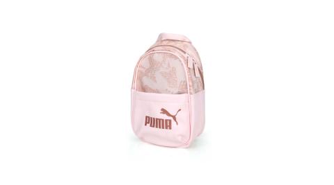 PUMA 小型後背包-雙肩包 旅行包 皮革 粉紅橘咖啡@07717002@
