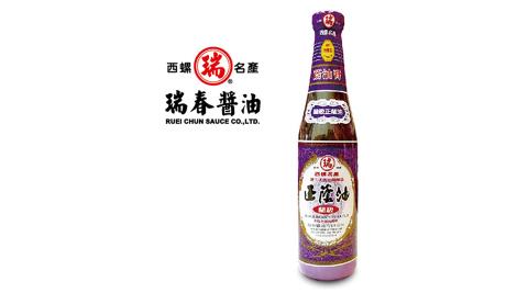 《瑞春》蘭級正蔭油(油膏)(420ml±3%/瓶,共12瓶)