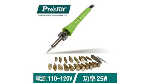ProsKit 寶工 SI-132A  烙畫用燒烙筆
