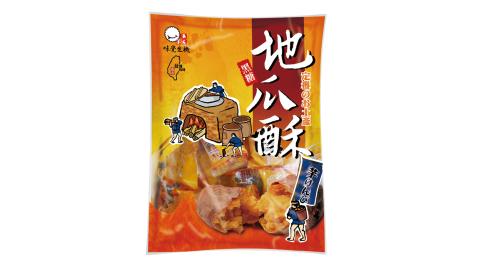 【台灣玩味】地瓜酥-黑糖2包(380g/包)