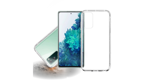 Xmart for 三星 Samsung Galaxy S20 FE 加強四角防護防摔空壓氣墊殼