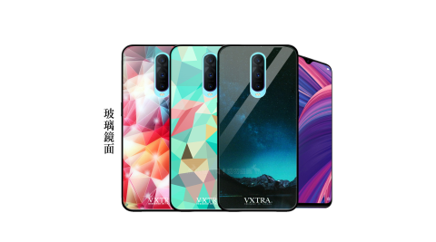VXTRA OPPO R17 Pro 鋼化玻璃防滑全包保護殼 手機殼 繽紛系列