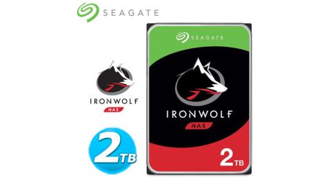 Seagate 那嘶狼【IronWolf】2TB 3.5吋 NAS硬碟 (ST2000VN004)