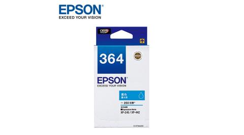 EPSON T364250 藍色墨水匣
