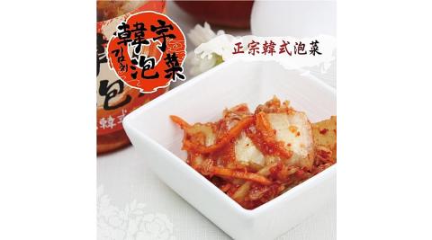 《韓宇》韓式泡菜/蘿蔔乾任選兩罐(600g/罐)
