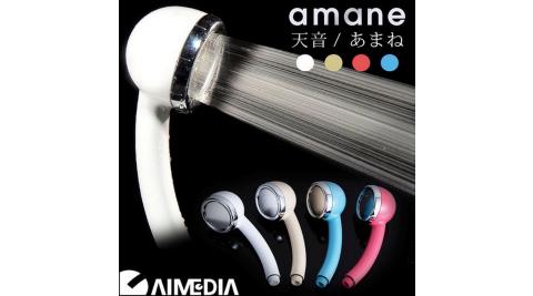 【Aimedia 艾美迪雅】amane天音蓮蓬頭(白)-日本製