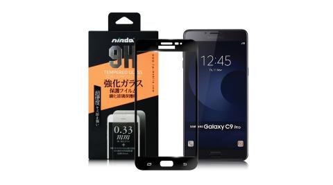 NISDA Samsung Galaxy C9 Pro 滿版鋼化玻璃保護貼-黑色