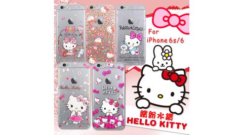 三麗鷗授權正版 Hello Kitty iPhone 6s / 6 4.7吋 水鑽系列透明軟式手機殼