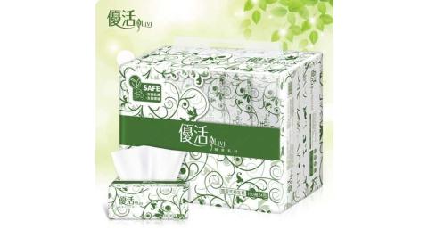 Livi 優活 抽取式衛生紙100抽24包4袋