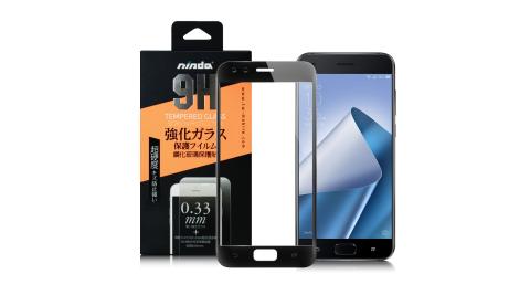 NISDA ASUS ZenFone 4 Pro ZS551KL 5.5吋 滿版鋼化玻璃保護貼-黑色