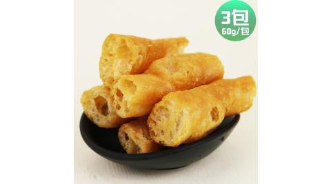 皇覺 火鍋好朋友鍋物必備老油條3包(60g/包,約5-6根)