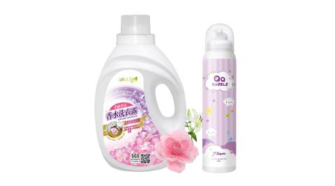JoyLife 動感英倫香氛微膠囊多層次迷香洗衣精 + QQ Bubble 神奇魔法塑型沐浴泡泡紫