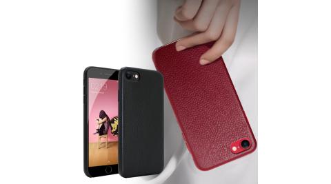 CITYBOSS for iPhone SE2 4.7吋 簡單經典真皮手機保護殼