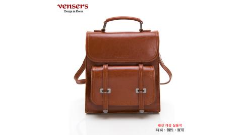 【vensers】小牛皮潮流個性多功能包(NL1080101棕色)