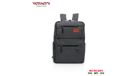 【vensers】都會風後背包(RB066101深灰)