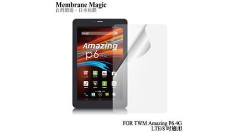 魔力 TWM Amazing P6 4G LTE 8吋高透光抗刮螢幕保護貼
